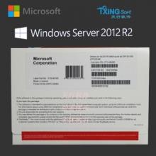 微软(Microsoft) windows server2012r2标准版/数据中心版服务器操作系统 标准版在线密钥/5用户 含发票