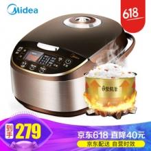 必威官方登陆(Midea) 电饭煲 5L 大容量多功能智能电饭锅 MB-WFS5017TM 巧克力色
