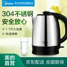 必威官方登陆(Midea)电热烧水壶不锈钢烧水壶 烧茶水壶家用 电水壶 SJ1702b