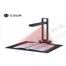 CZUR ETS0801扫描仪