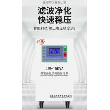 精密净化电源JJW-15KVA