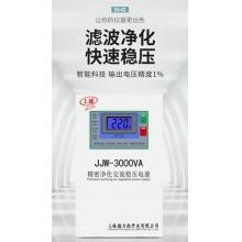 精密净化电源3KVA JJW-3000VA